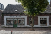 Ger Coenen, Welten's Bazar